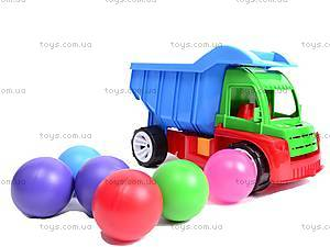 Грузовик с шариками «Алекс», 086, цена
