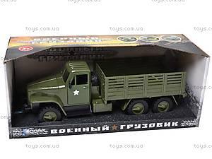 Грузовик военный инерционный, YP6688-2C, цена