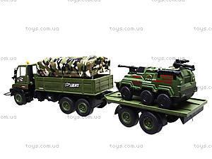 Грузовик военный с прицепом, KD007-8, купить