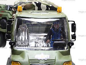 Грузовик военный с прицепом, KD007-8, цена