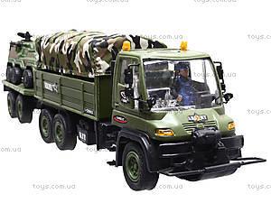 Грузовик военный с прицепом, KD007-8, детские игрушки