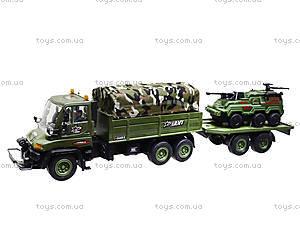 Грузовик военный с прицепом, KD007-8, магазин игрушек