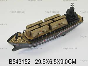 Грузовой корабль, 1008