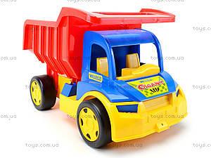 Грузовик для детей «Гигант», 65100, toys.com.ua