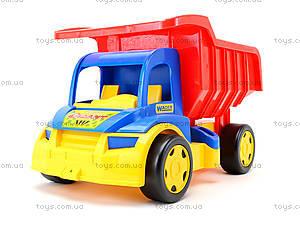 Грузовик для детей «Гигант», 65100, іграшки
