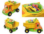 Игрушечный грузовик с набором для песка , 39204, фото