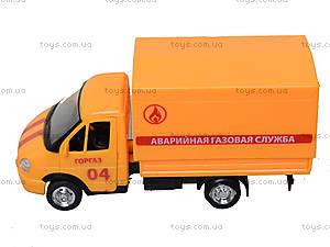 Грузовик «Городская газовая служба» серии Автопарк, 9700D, цена