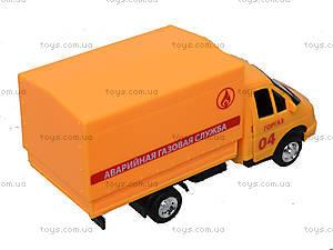 Грузовик «Городская газовая служба» серии Автопарк, 9700D, купить