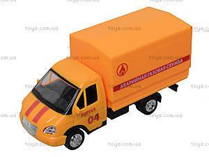 Грузовик «Городская газовая служба» серии Автопарк, 9700D, игрушки