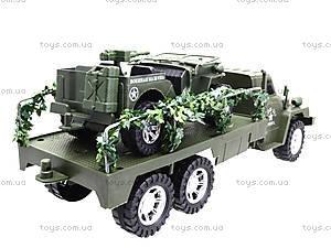 Военный грузовик с машиной, 237-8P, детские игрушки