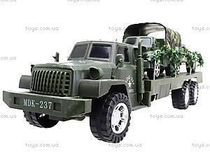 Грузовик военный с машиной, 237-B1P, цена
