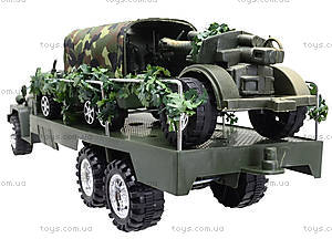 Грузовик военный с машиной, 237-B1P, детские игрушки