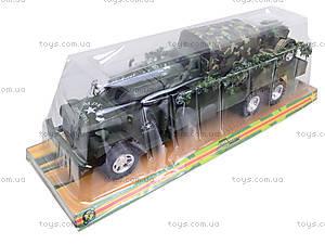Грузовик военный с машиной, 237-B1P, магазин игрушек