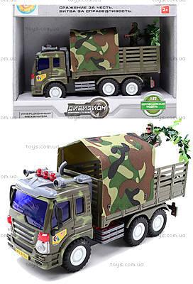 Грузовик военный «Дивизион», 969A-123