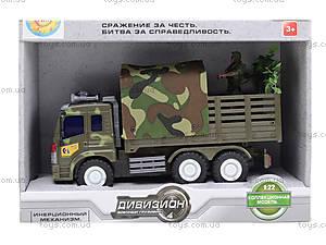Грузовик военный «Дивизион», 969A-123, детские игрушки