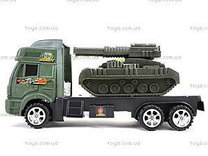 Инерционный грузовик с техникой, 5359-8A, купить