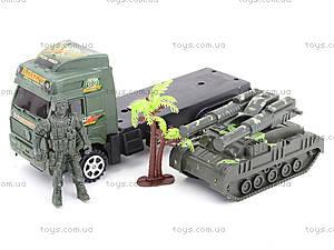 Инерционный грузовик с техникой, 5359-8A, toys