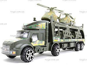 Грузовик с военныими вертолетами, 138-38W, цена