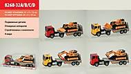 Инерционный грузовик со стройтехникой, 8268-32ABCD, купить