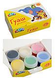 """Детский набор гуаши ТМ """"Гамма"""" 6 цветов, 221031, опт"""