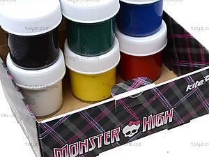 Гуашь для рисования Monster High, MH14-062K, купить