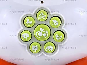 Интерактивная игрушка «Гусёнок», 1372R, купить