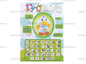 Интерактивная игрушка «Гусёнок», 1372R, магазин игрушек