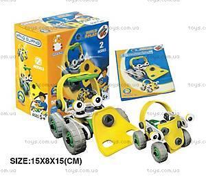 Гибкий конструктор Yang Guang «Машинки», 2555-10