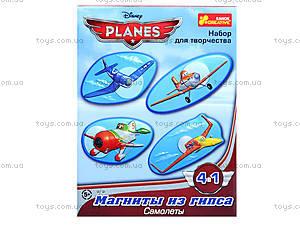 Гипс на магнитах Дисней «Литачки», 4021, toys.com.ua