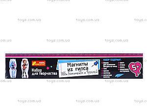 Гипс на магнитах серии Монстер Хай «Эбби и Торалей», 4033, цена