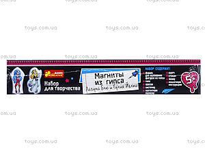 Гипс на магнитах серии Монстер Хай «Лагуна Блю и Гулия Йелпс», 4032, купить