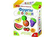 Гипс на магнитах «Овощи, фрукты», 15100096Р