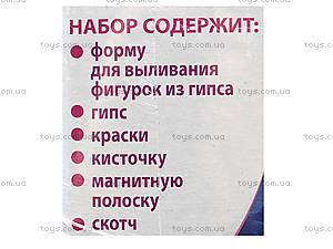 Гипс на магнитах «Винкс. Флора, Стелла, Муза, Блум», 4002, фото