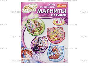 Гипс на магнитах «Винкс. Флора, Стелла, Муза, Блум», 4002, цена