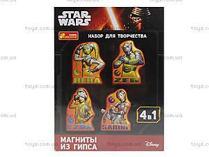 Гипс на магнитах «Звездные войны», 4027, цена