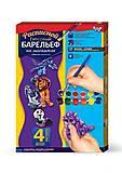 Гипсовый барельеф на магнитах, РГБ-02-03