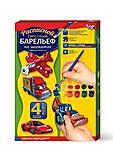 Гипсовый транспорт - магниты, РГБ-02-02, іграшки
