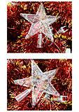 Гирлянда Звезда 1,35 метра, C23462, детские игрушки