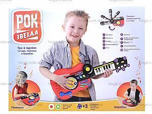 Музыкальная детская гитара «Рок-звезда», 7163, купить