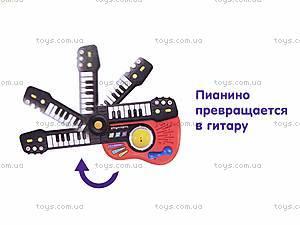 Музыкальная детская гитара «Рок-звезда», 7163, фото