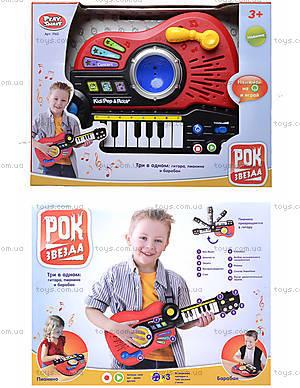 Музыкальная детская гитара «Рок-звезда», 7163