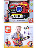 Музыкальная детская гитара «Рок-звезда», 7163, отзывы