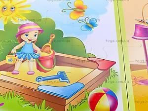 Игра-ассоциация «Что вокруг меня», VT1601-02, игрушки