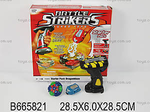 Игра Battle Strikers, 2016