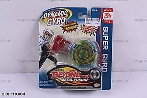 Игра Beyblade Super Gyro, 6498