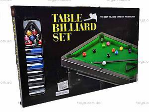 Игра «Бильярд», 990