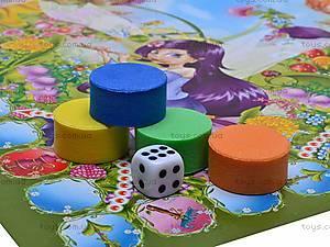 Игра-бродилка «Долина феечек», VT2201-04, фото