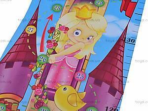 Игра-бродилка «Крепость дракона», VT2201-03, купить