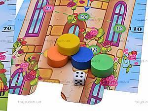 Игра-бродилка «Крепость дракона», VT2201-03, отзывы