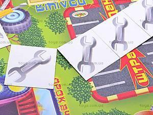 Игра-бродилка «Крутые гонки», VT2201-08, цена